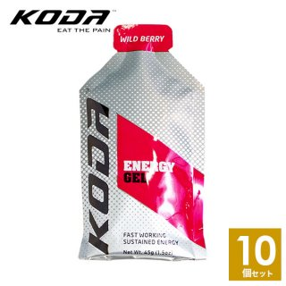 KODA(コーダ) 旧shotz(ショッツ) エナジージェル ワイルドベリー味×10個セット
