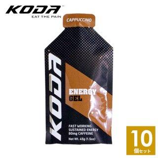 KODA(コーダ) 旧shotz(ショッツ) エナジージェル カプチーノ(旧ワイルドビーン)×10個セット