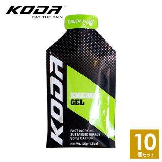 KODA(コーダ) 旧shotz(ショッツ) エナジージェル グリーンプラム味×10個セット