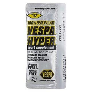 VESPA ベスパ ハイパー 100%天然アミノ酸