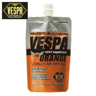VESPA ベスパ オレンジ 100%天然アミノ酸+オレンジ果汁70%