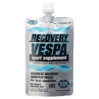 VESPA ベスパ RECOVERY リカバリー  スポーツサプリメント