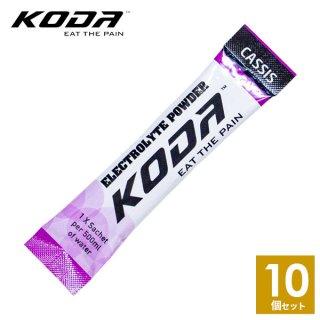 KODA(コーダ) 旧shotz(ショッツ) エレクトロライトパウダー カシス 10本セット(4g×10本) 電解質ドリンクの