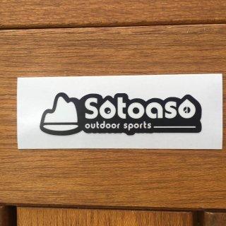 Sotoaso ソトアソ オリジナル ロゴステッカー (モノ)