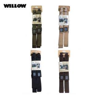 willow(ウィロー) ハンギングベルト 車用になったハンギングチェーン