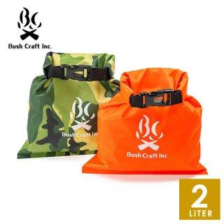 BushCraftInc.(ブッシュクラフト) ドライバッグ 2L 小分けに使い易いサイズ感のスタッフバッグ
