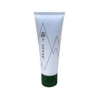 STATICBLOOM 森海谷 【森で、日やけ止め。】10ml 日やけ止め。ユーカリやミントの爽やかな香り SPF23PA+++