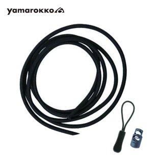 Yamarokko(ヤマロッコ) ZOMA(ゾーマ) オプションパーツ