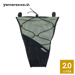 Yamarokko(ヤマロッコ) ZOMA(ゾーマ) 2.0L MAIN COMPARTMENT