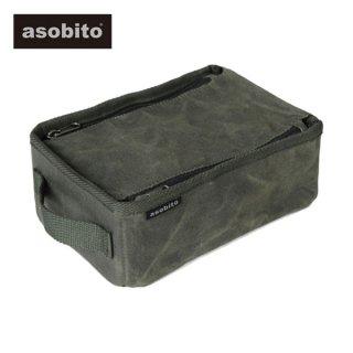 asobito(アソビト) メスティンケース L Lサイズのメスティンがしっかり収納できるバッグ