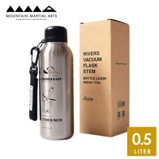 MMA マウンテンマーシャルアーツ MMA×PEANUTS 2nd RIVERS Vacuum Flask Stem 軽量ステンレスボトル