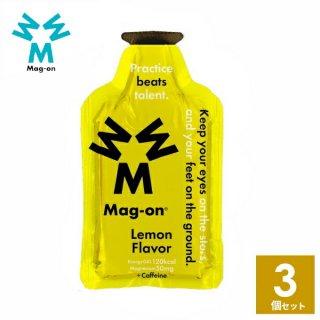 Mag-on (マグオン) レモン味 3個 【トレイルランニング トレラン ランニング 行動食 補給食 健康食 おいしい マラソン】