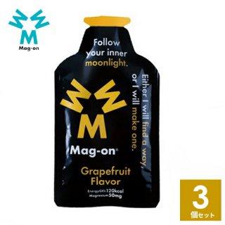 Mag-on (マグオン) グレープフルーツ味 3個 【トレイルランニング トレラン ランニング 行動食 補給食 健康食 おいしい マラソン】