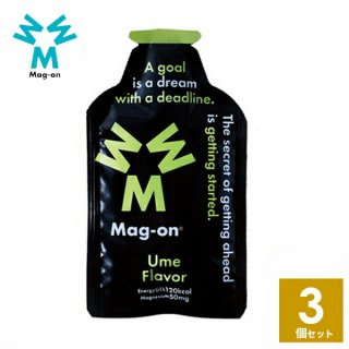 Mag-on (マグオン) ウメ味 3個 【トレイルランニング トレラン ランニング 行動食 補給食 健康食 おいしい マラソン】