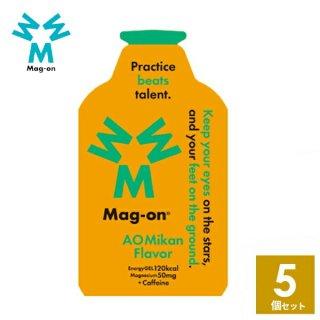 Mag-on (マグオン) 青みかん味 5個 【トレイルランニング トレラン ランニング 行動食 補給食 健康食 おいしい マラソン】