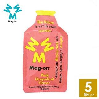 Mag-on (マグオン) ピンクグレープフルーツ味 5個 【トレイルランニング トレラン ランニング 行動食 補給食 健康食 おいしい マラソン】