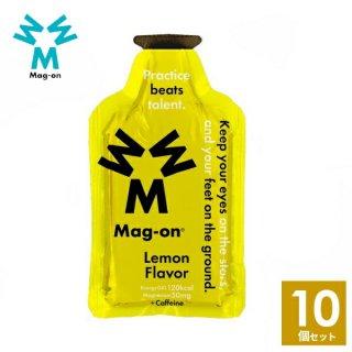 Mag-on (マグオン) レモン味 10個 【トレイルランニング トレラン ランニング 行動食 補給食 健康食 おいしい マラソン】
