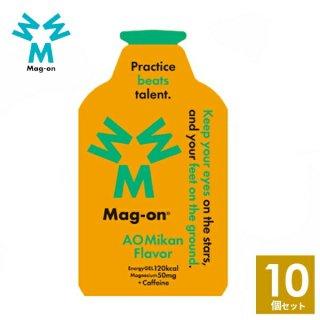 Mag-on (マグオン) 青みかん味 10個 【トレイルランニング トレラン ランニング 行動食 補給食 健康食 おいしい マラソン】