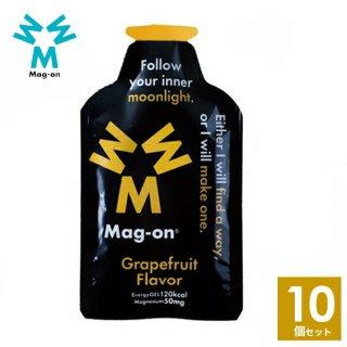 Mag-on (マグオン) グレープフルーツ味 10個 【トレイルランニング トレラン ランニング 行動食 補給食 健康食 おいしい マラソン】
