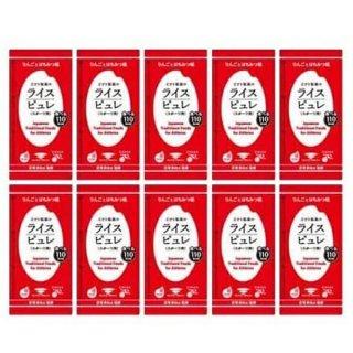 ライスピュレ (スポーツ用)りんごとはつみつ味 10袋セット 【トレイルランニング トレラン ランニング 行動食 補給食 健康食 おいしい マラソン】