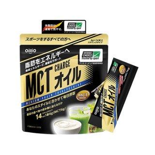 日清オイリオ MCT CHARGE オイル 6g×14本 体脂肪を運動で燃やして理想のボディをめざす方をサポート