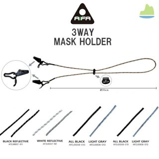 AIFA(アイファ) 3WAY MASK HOLDER マスクホルダー