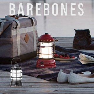 Barebones Living ベアボーンズ リビング フォレストランタンLED2.0 20230003【LEDランプ 防災ランプ 防災グッズ ライト 照明 寝室 キャンプ用品】