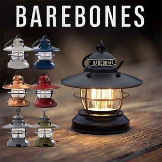 Barebones Living ベアボーンズ リビング ミニエジソンランタンLED 20230009【LEDランプ 防災ランプ 防災グッズ ライト 照明 寝室 キャンプ用品】