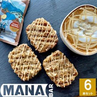 MANABAR マナバー エナジーバー キャラメルマキアート味 6本