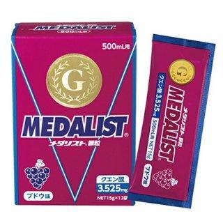MEDALIST (メダリスト)500mlサイズ ブドウ味 15g×12袋