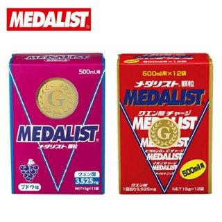 MEDALIST (メダリスト) クエン酸チャージ 500ml 2味2箱セット(ノーマル味、ブドウ味)