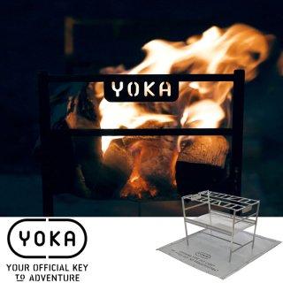 YOKA ヨカ COOKING FIRE PIT LIGHT クッキングファイヤーピット・ライト【焚き火台 焚火台 調理器具 軽量 折りたたみ式 BBQ ソロキャンプ アウトドグッズ】