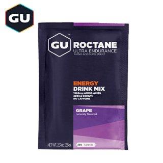 GU Enagy(グーエナジー) ROCTANE ENERGY DRINK MIX ロクテイン・エナジードリンクミックス グレープ 1袋