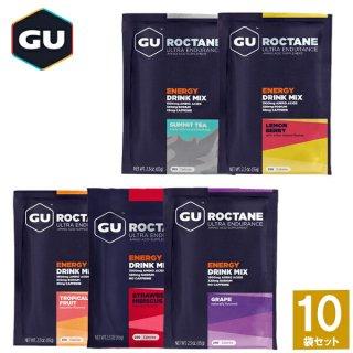 GU Enagy(グーエナジー) ROCTANE ENERGY DRINK MIX ロクテイン・エナジードリンクミックス ストロベリーハイビスカス 3袋