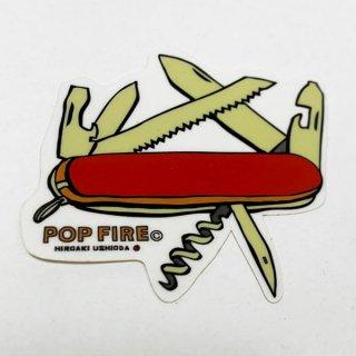POPFIRE ポップファイヤー アウトドアステッカー ウシオダ ヒロアキ PS0029【シール かわいい 可愛い おしゃれ かっこいい ブランド アウトドア】