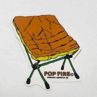 POPFIRE ポップファイヤー アウトドアステッカー ウシオダ ヒロアキ PS0037【シール かわいい 可愛い おしゃれ かっこいい ブランド アウトドア】