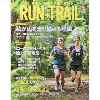 RUN+TRAIL ランプラストレイル Vol. 50 山遊びの魅力を追求&提案する専門誌