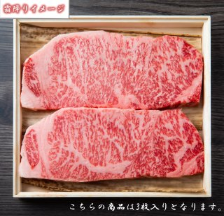 熟成牛肉 ステーキ用(20)