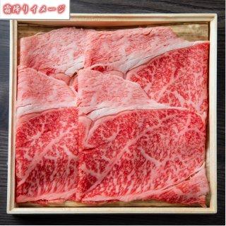 熟成牛肉 すき焼き用(15)