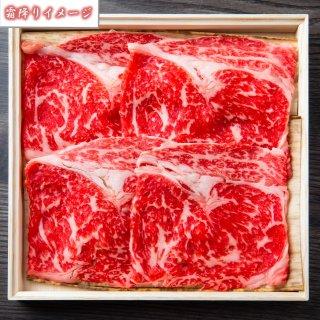 熟成牛肉 すき焼き用(12)