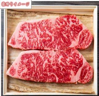 熟成牛肉 ステーキ用(12)