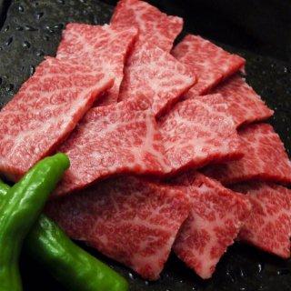 熟成牛肉 焼肉(10)