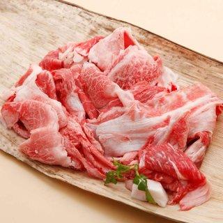 黒毛和牛 牛すじ(冷凍 1kg入)