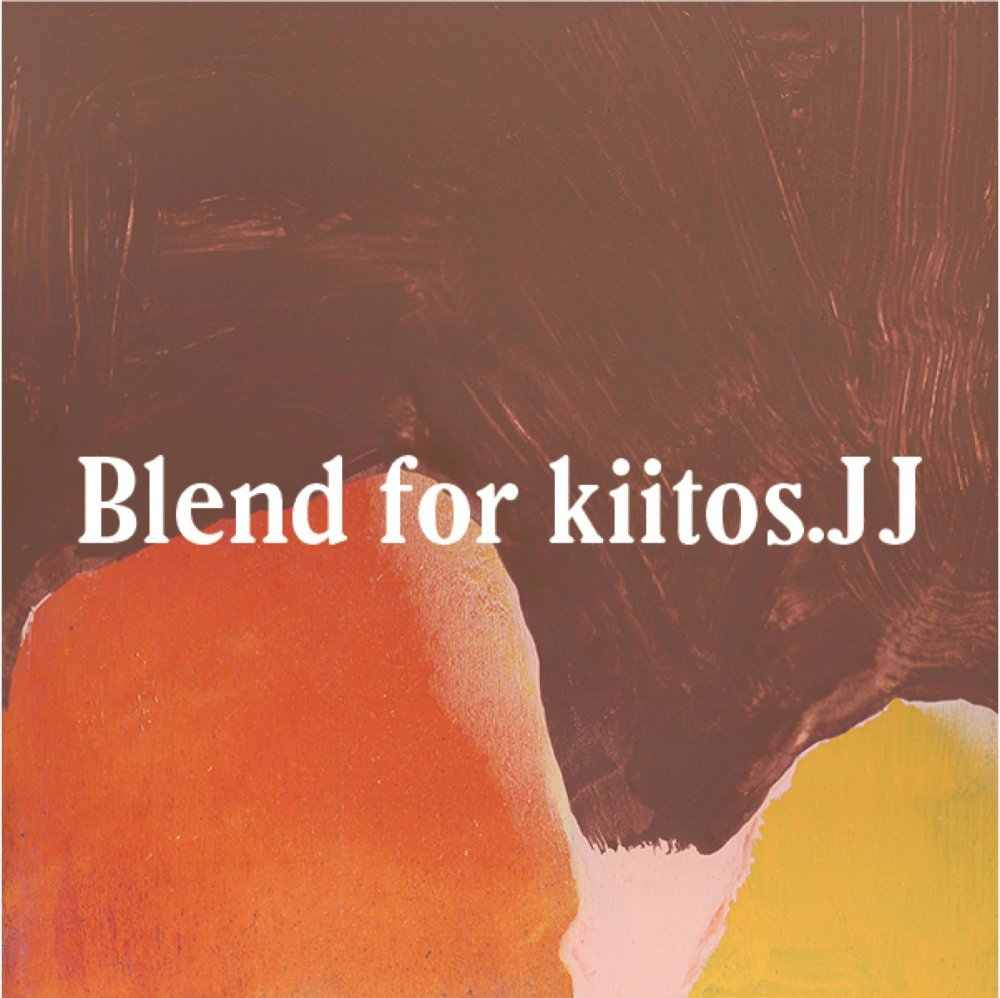 COFFEE COUNTY BLEND for kiitos