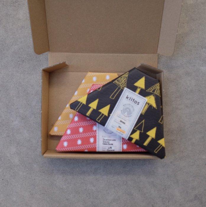 Gift Box S Size