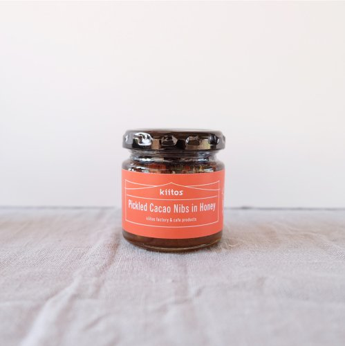 Pickled Cocoa Nibs in Honey 100g