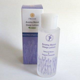 ディープローション&ミルク lavender