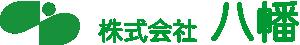 株式会社 八幡 オンラインショップ