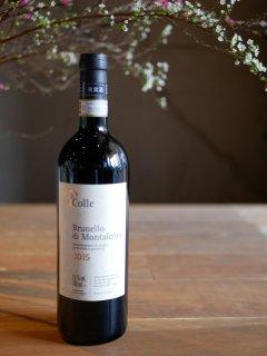 モンティヨン・ブラン-ノンアルコールワイン・白(Montillon Blanc)