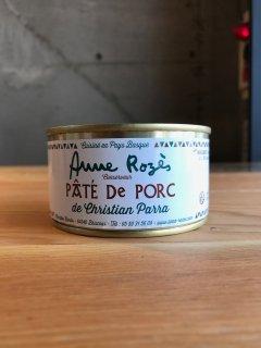 アンヌ・ローズ パテ・ド・ポー 豚肉のパテ(Anne Rozes Paté de Porc 200g)